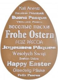 Form für Schokolade, Oster-Ei, mit Schrift, Relief, 100 g